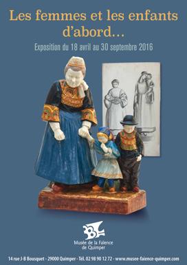 Affiche exposition 2016
